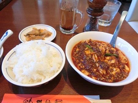 ラシック 麻婆豆腐