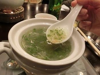 晶華軒 広東料理