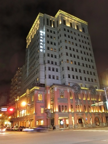 タイペイシティホテル
