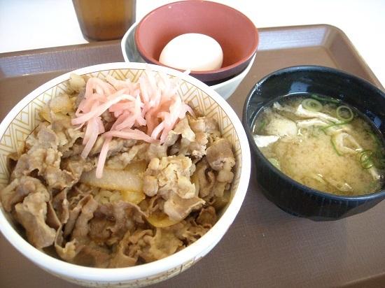 すき家 牛丼たまごセット