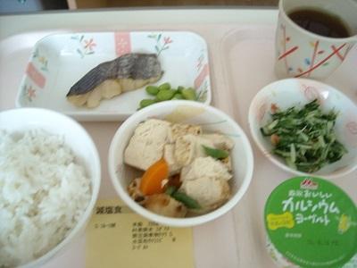 入院1日目 昼食 減塩食