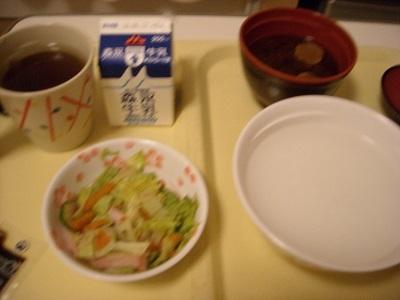 病院の朝食(お粥)