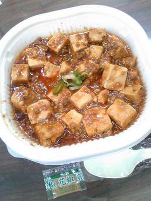 セブンイレブンの麻婆豆腐丼