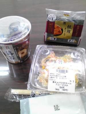 セブンイレブンで買った昼食