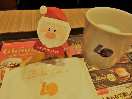 ロッテリアのクリスマスデコキット