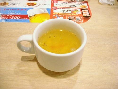 ガスト 野菜スープ
