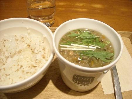 スープストックトーキョーの生姜入り7種の野菜の和風スープ