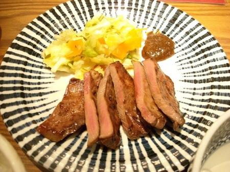 牛たん炭焼き定食(6切れ)