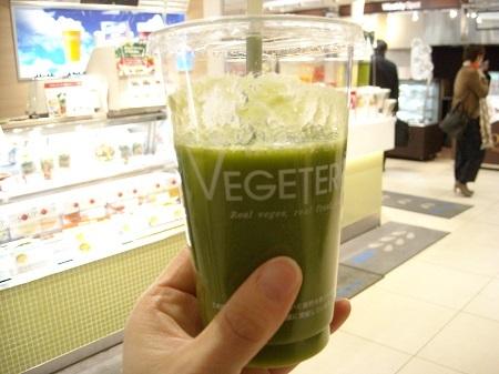 ベジテリアの野菜ジュース